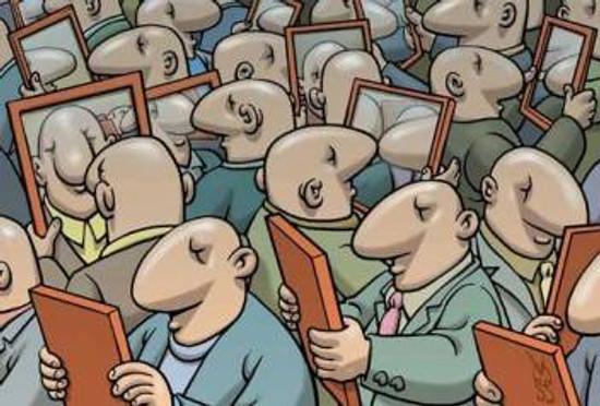ego-espejo