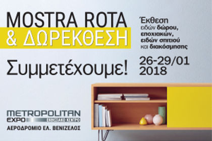 300x200_elliniko banner.jpg