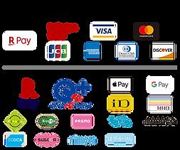 クレジット・電子マネー.png