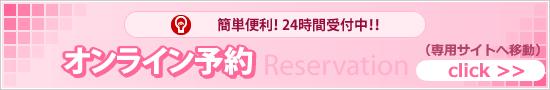 reserve_ban_L01.png
