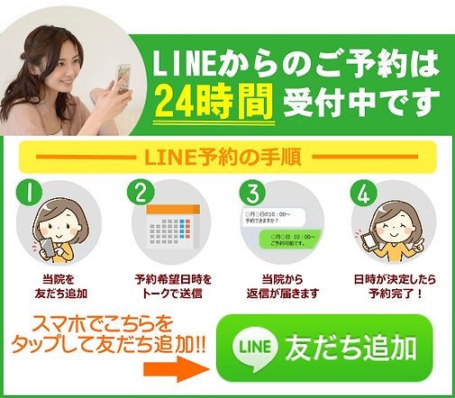 LINE4STEP-640x560.png