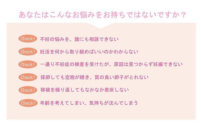 チェックリスト1.jpg