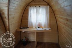 кемпинговый домик