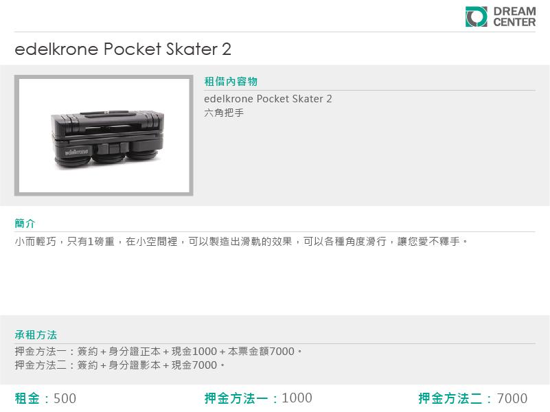 edelkrone Pocket Skater 2-03