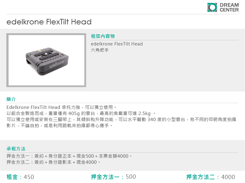 edelkrone FlexTilt Head-03