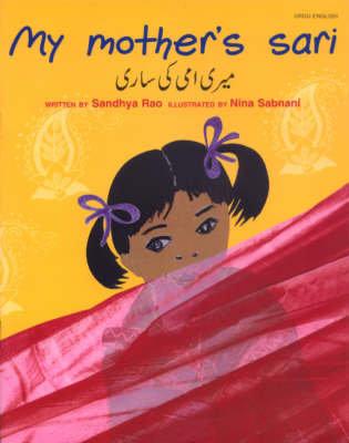 Urdu&English - My Mother's Sari By Sandhya Rao