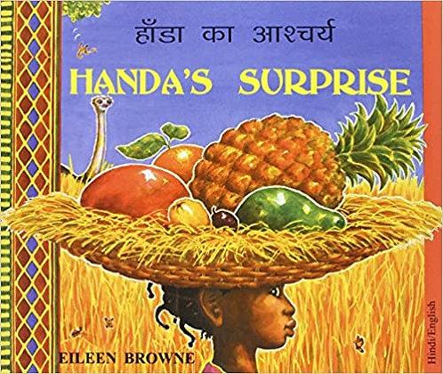 Hindi&English - Handa's Surprise By Eileen Browne