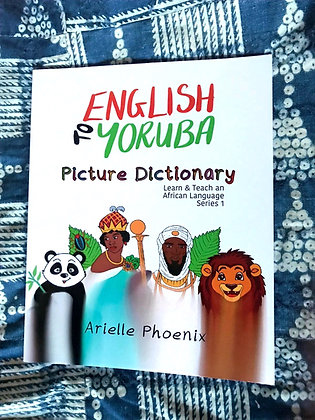 Yoruba / English Dictionary