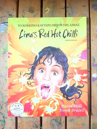 Greek&English-Lima's Red Hot Chilli