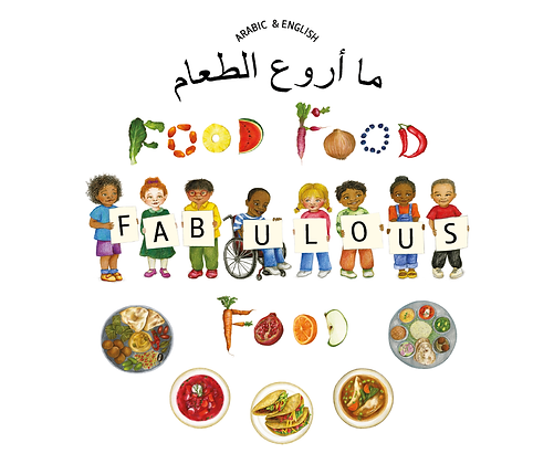 Arabic&English Fabulous Food By Kate Clynes