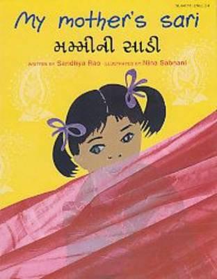 Gujarati&English - My Mother's Sari By Sandhya Rao