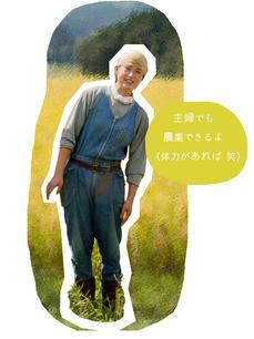 渡辺 藍さん