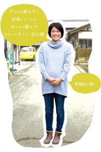 石坂 元美さん