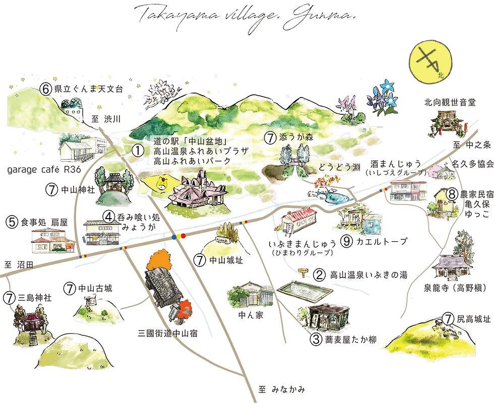 takayama_map.jpg