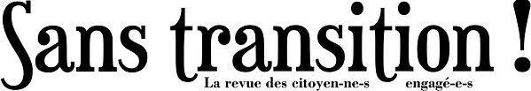 LogoSansTransition!.jpg