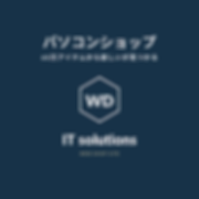 WD-IT solutions (1).png
