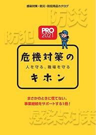 bs2021_top.png