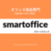 smartoffice_ban.png