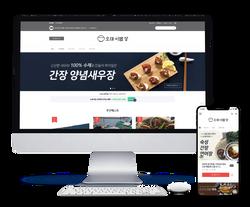 오마이밥상