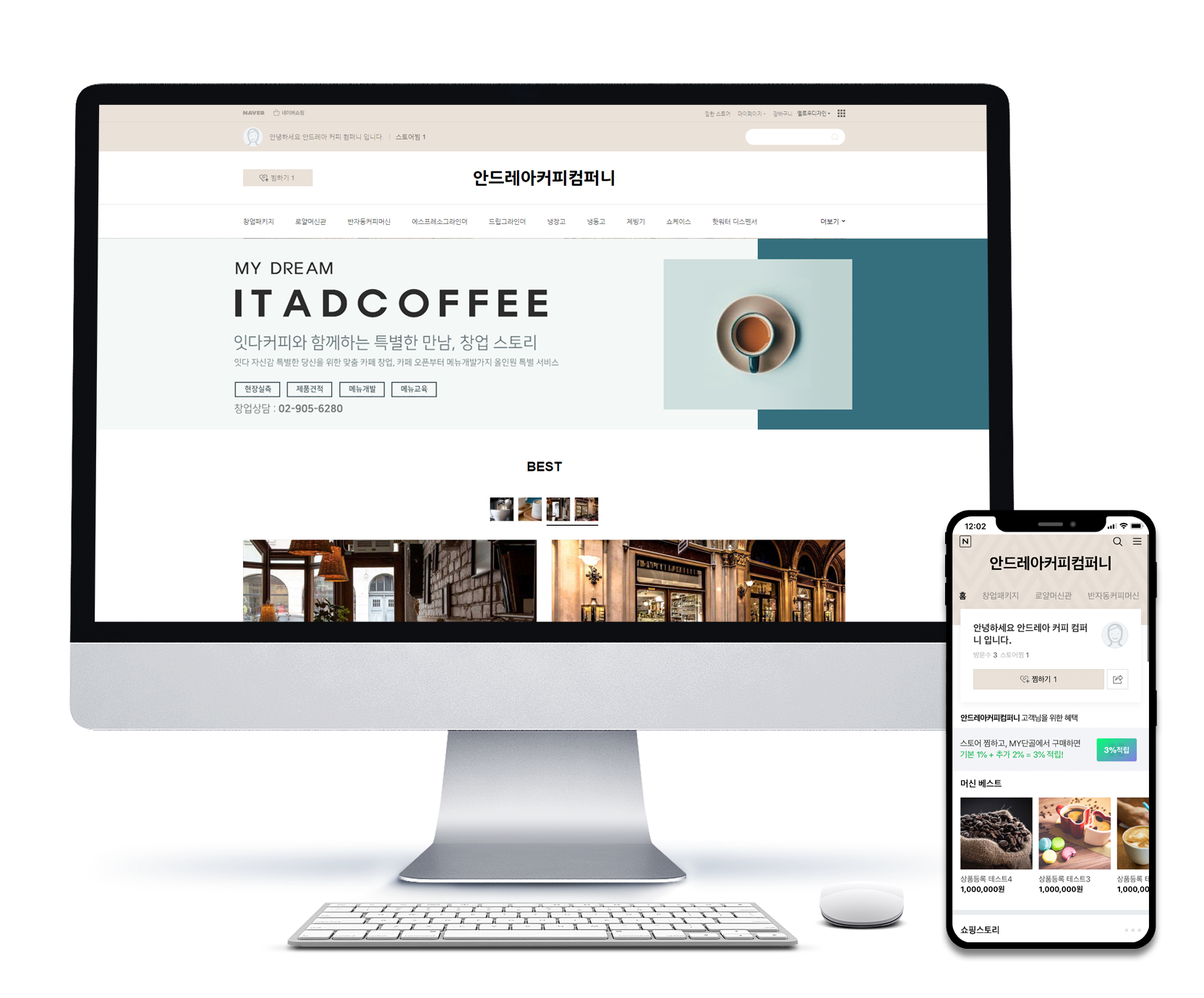 ITDA COFFEE