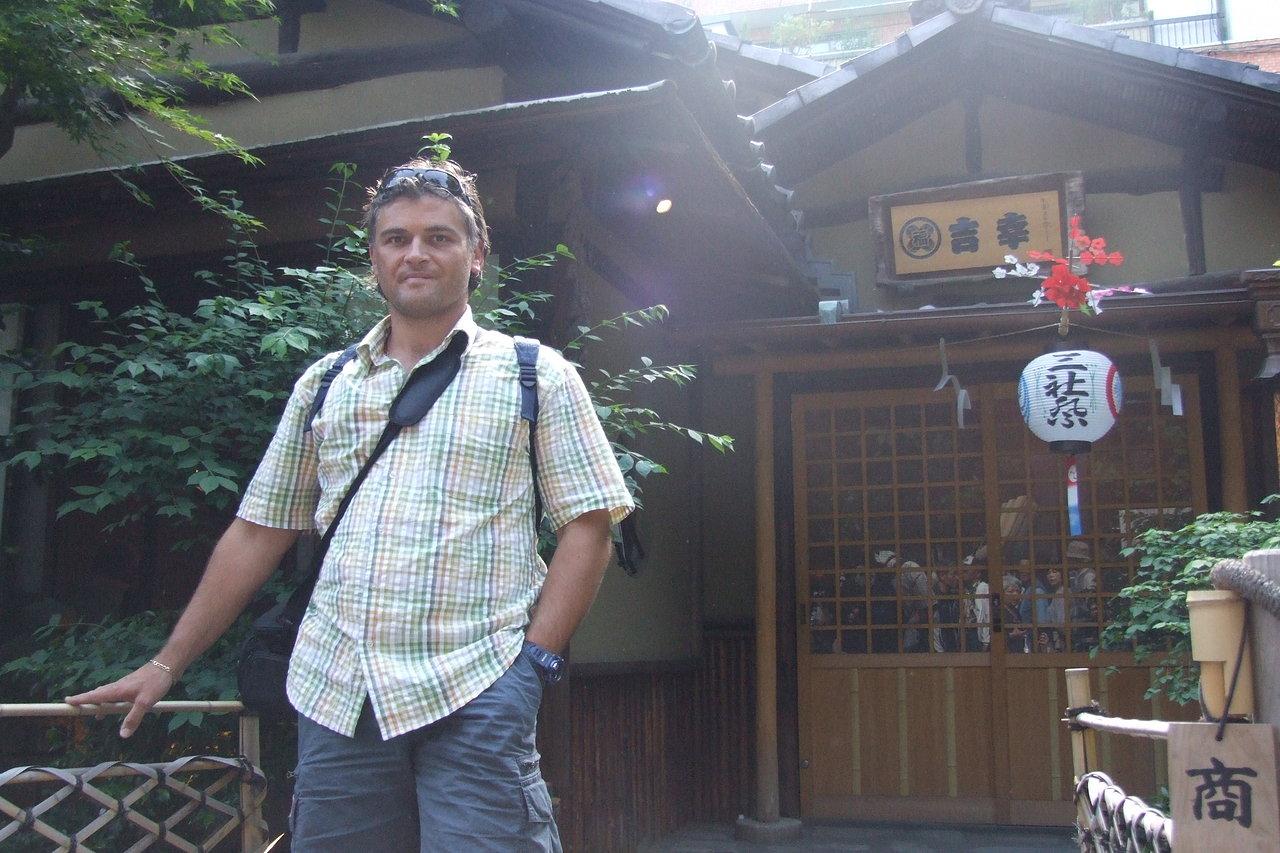 TOKYO 2007