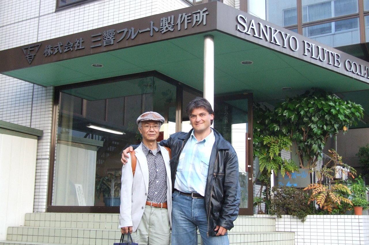 SAYAMA SANKYO 2007