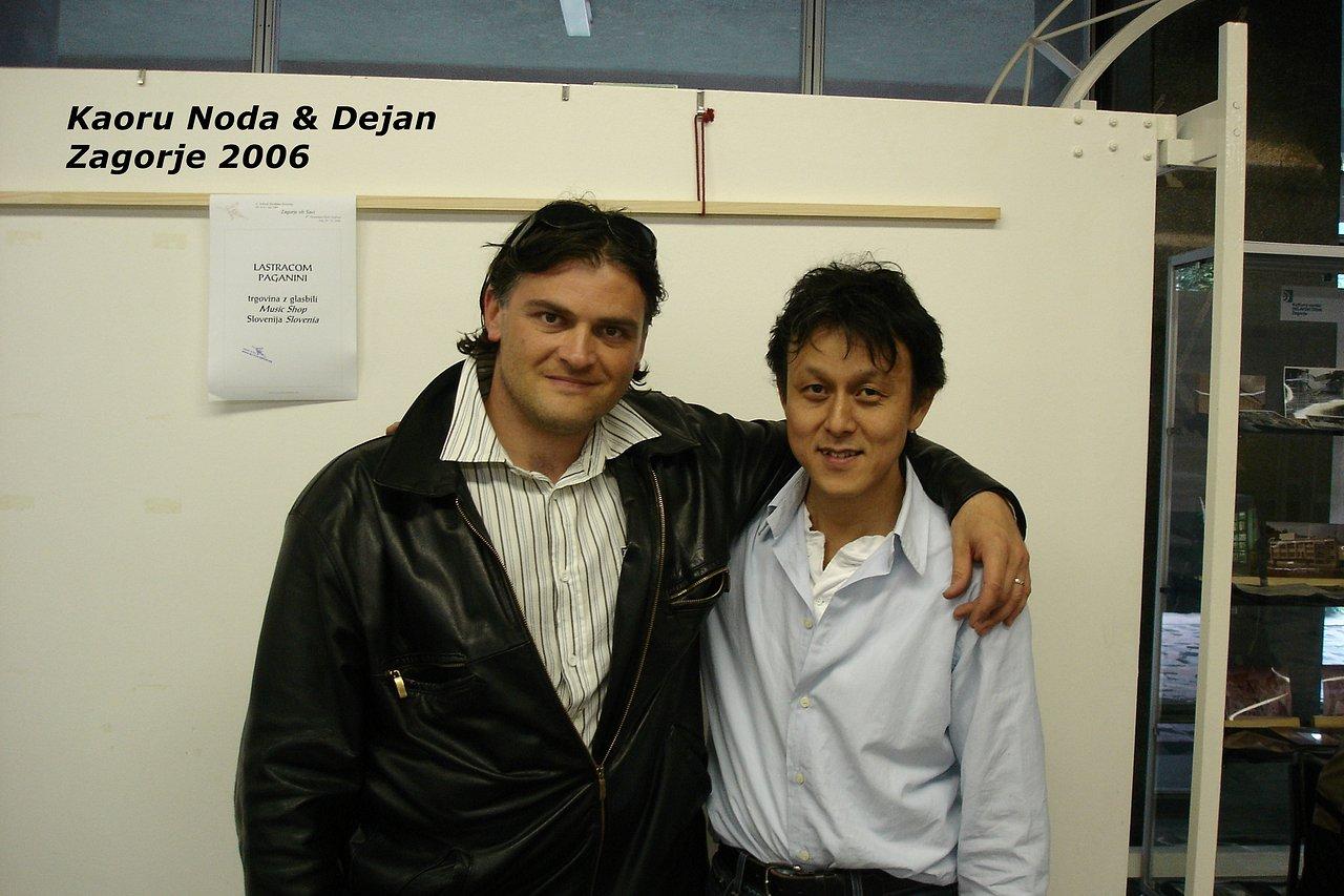 ZAGORJE 2006