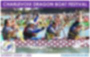 2020 Dragon Boat-page-001.jpg