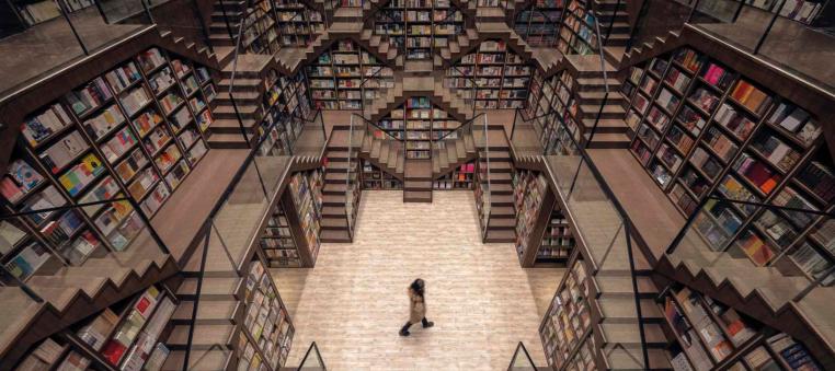 Livraria Zhongshuge, em Chongqing