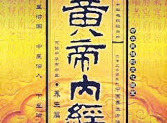 Study Ancient Chinese Medicial Books
