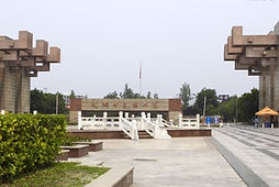 Chengdu University of Traditional Chinese Medicine in China.
