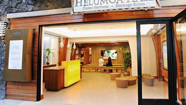 HELUMOA HALE
