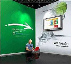 Веб дизайн1.jpg