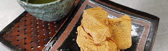 わらび餅ドリンク