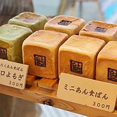 ミニ餡食ぱん コロコロ(あずき)