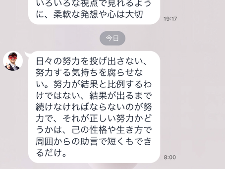 2018/4/5