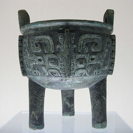 CHINESE CAULDRON
