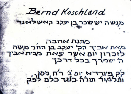 Inscription written by his father in his Chumash