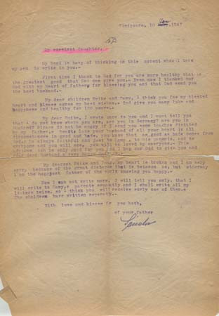 Letter from father, 1947