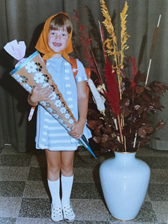 Dr Bea Lewkowicz (Archive Director): 1971, first day of school, Primary school Bachemerstrasse, Cologne