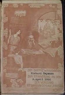 Richard Hyman