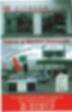 garage de louest.JPG