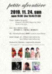 flyer191124_web_omote.jpg