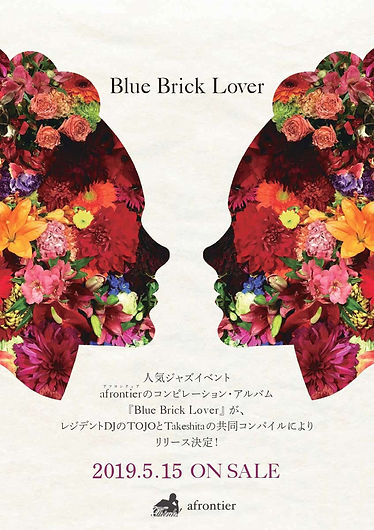blue_brick_lover_flyer_omot.jpg