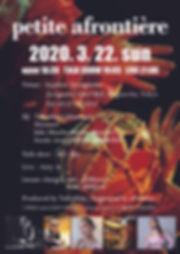 flyer200322_omote_web.jpg