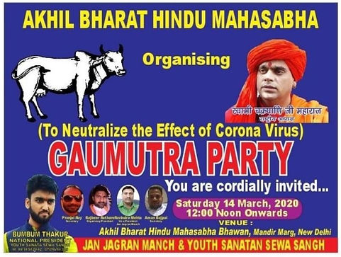 Gaumutra party.JPG