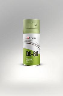 DE-80.jpg