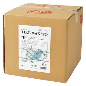 BY-206 Tire wax WO.jpg