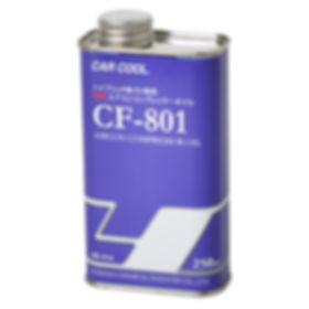 AR-414_CF-801_POEコンプレッサーオイル_缶.jpg