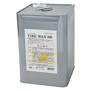 BY-209 Tire wax BB.jpg